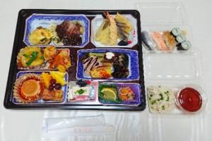 menu_houji