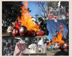お焚き上げ祭 - コピー-1